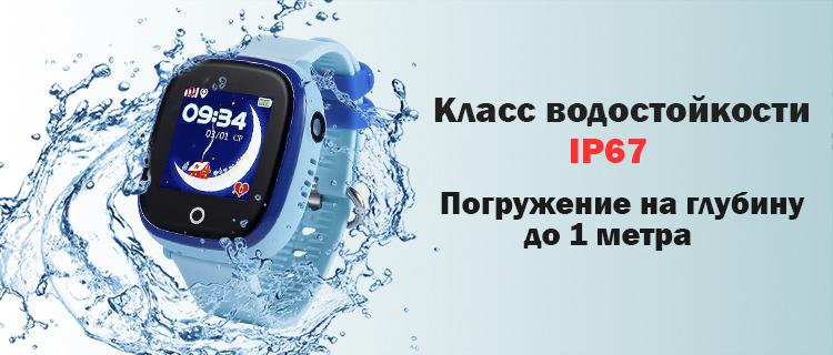 wonlex GW400X водонепроницаемые GPS детские часы