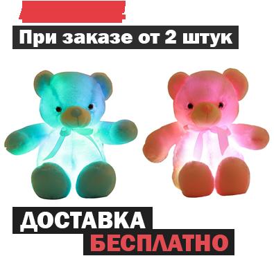 светящийся мишка